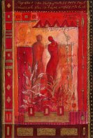 petite chanson d'amour 7 acryl op papier op paneel 30 x 20 cm