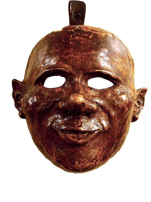 masque maniguette
