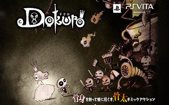 dokuro walkthrough