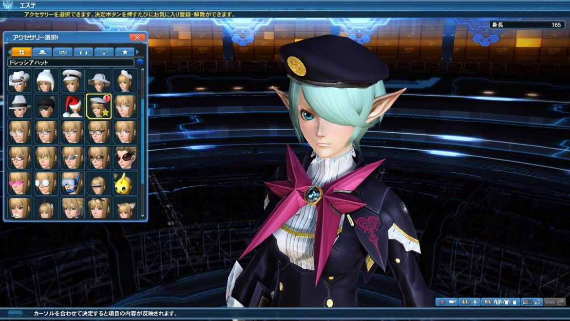 PhantasyStarOnline2-beta2-gamersrd.com