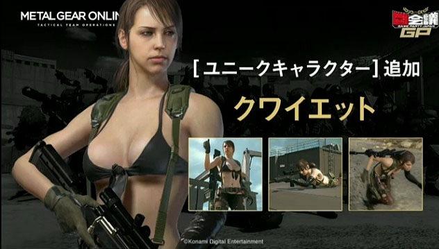 metal_gear_online_tactical_team_operations-3290495