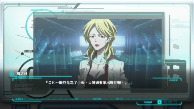 psycho-pass-mandatory-happiness-gamersrd.com