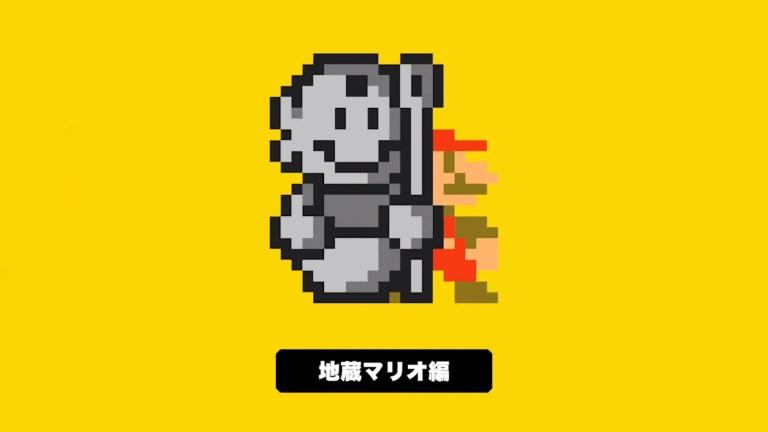 Super Mario Maker-estatua de Mario Tanooki-GAMERSRD