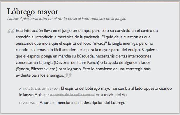 lol-notas-6-4-grieta-del-invocador-gamersrd.com