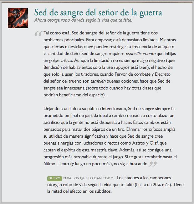 lol-notas-6-4-maestria-05-gamersrd.com