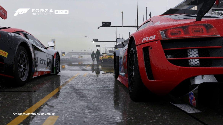 Forza Motorsport 6- Apex