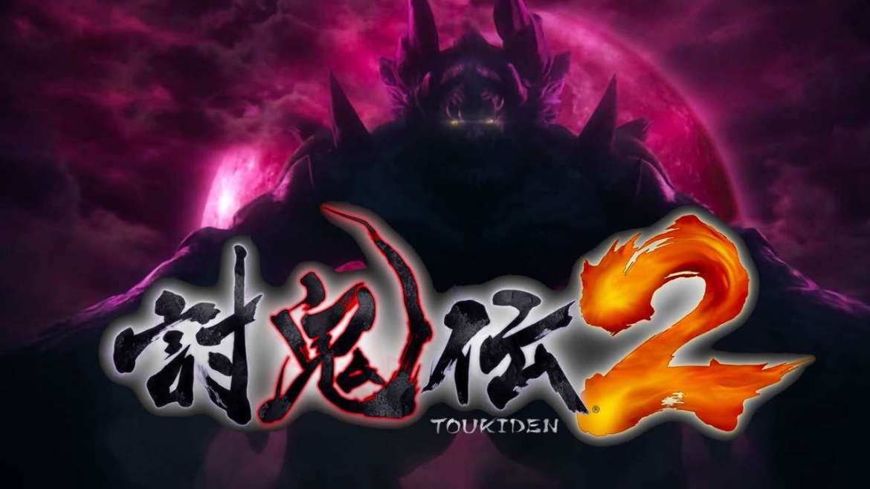 Toukiden-2-DEMO-PSPVITA-gamersrd.com