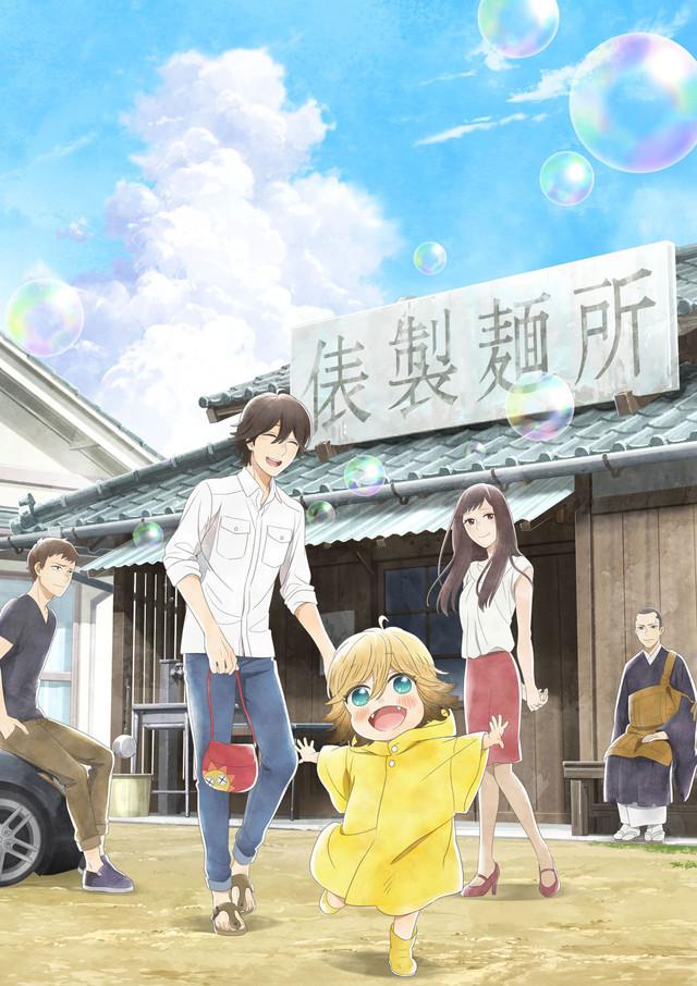 El-anime-Udon-no-kuni-no-kiniro-kemari-anuncia-nuevos-personajes-gamersrd.com