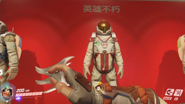 overwatch-lijiang-tower-wu-hongyu-memorial_gamersrd.com
