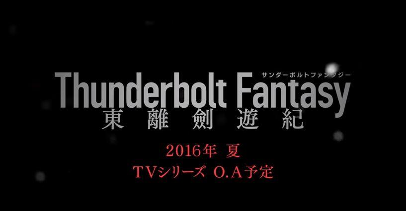 thunderbolt-fantasy-gamersrd.com