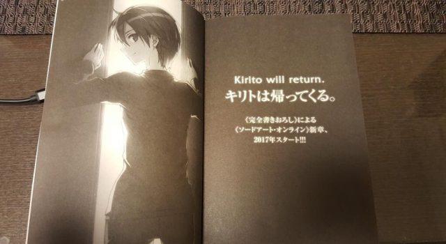 Parte final del 18vo volúmen de las novelas de Sword Art Online diciendo que Kirito regresará