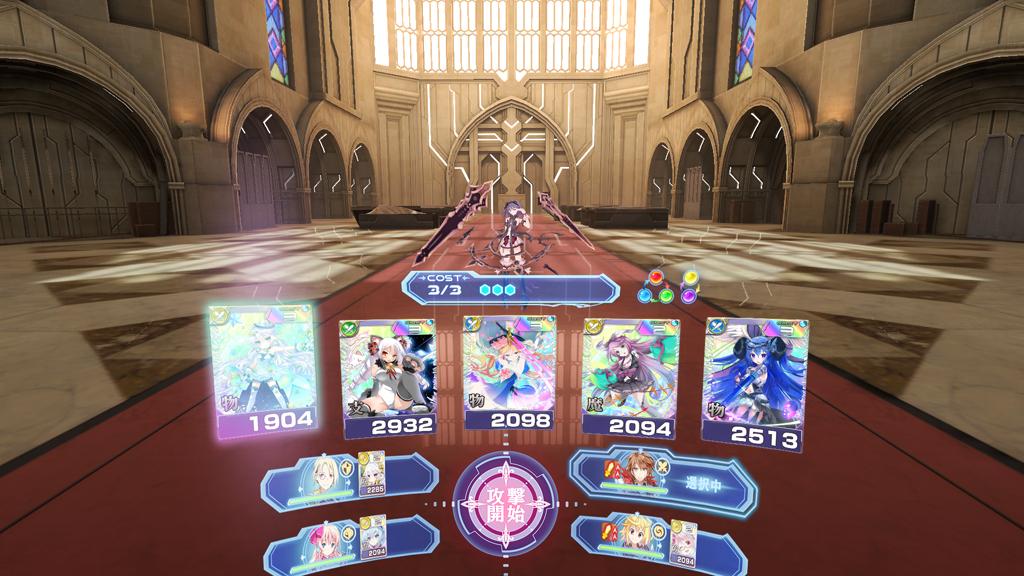 Kai-ri-Sei-Million-Arthur-VR2_gamersrd.com