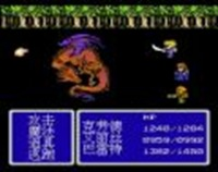 final fantasy 7 vii nes famicom 2