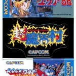 Capcom Stickers From Japan (1991)
