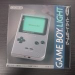 Game Boy Light (Silver) Console JP GAME