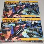 Sega LOCK ON 2 Light Laser Gun x 2 Boxed (Tested & Working) Black Japan Version