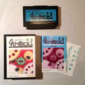 Famicom Nes Sunsoft Complete GIMMICK