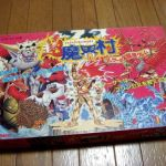 SUPER GHOULS 'N GHOSTS CHO MAKAIMURA BOARD GAME