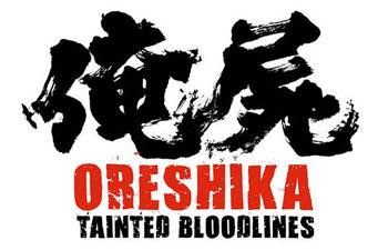 oreshika-logo