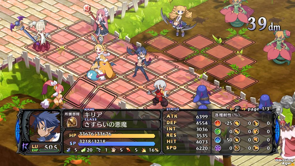 Entry9 Disgaea 5 Alliance Of Vengeance Pushes The Ps4 Past 9000