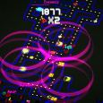 PAC-MAN_256_console_screen3