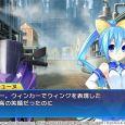 Superdimension Nep VS Sega HG 10