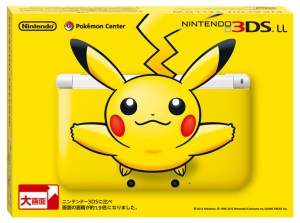 Box that the Limited Edition Pokemon 3DS will come in on September 15th