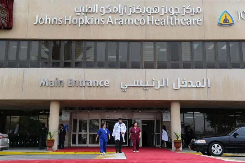 Johns Hopkins Medicine to provide health care for oil company Saudi
