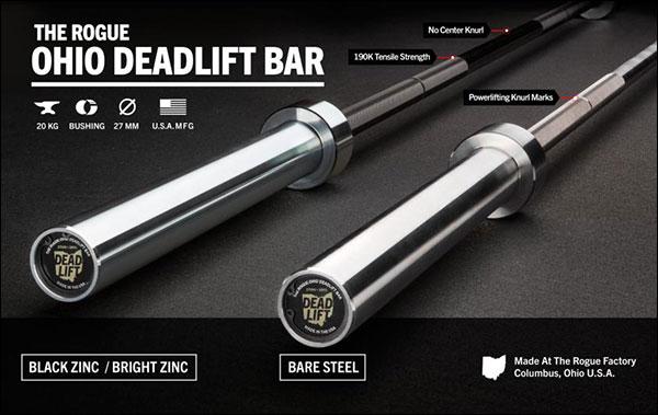New Rogue Ohio Deadlift Bar - 27 mm 190k PSI