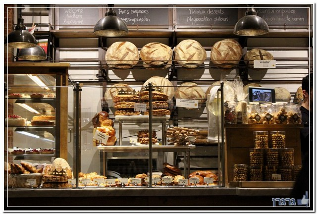 בריסל Le Pain Quotidien Brussels
