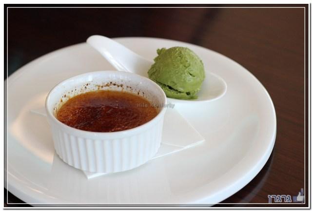 קרם ברולה, גלידת מאצ'ה, דיינינגס