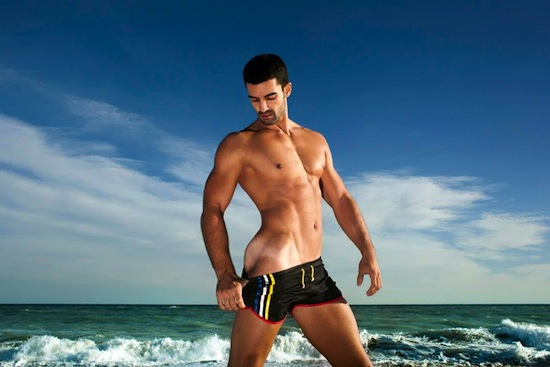 Isaac Cosculluela Swimwear Bulge 8 Wet Bulges   Isaac Cosculluela For RED
