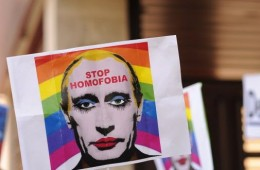Putin poster in gay protest