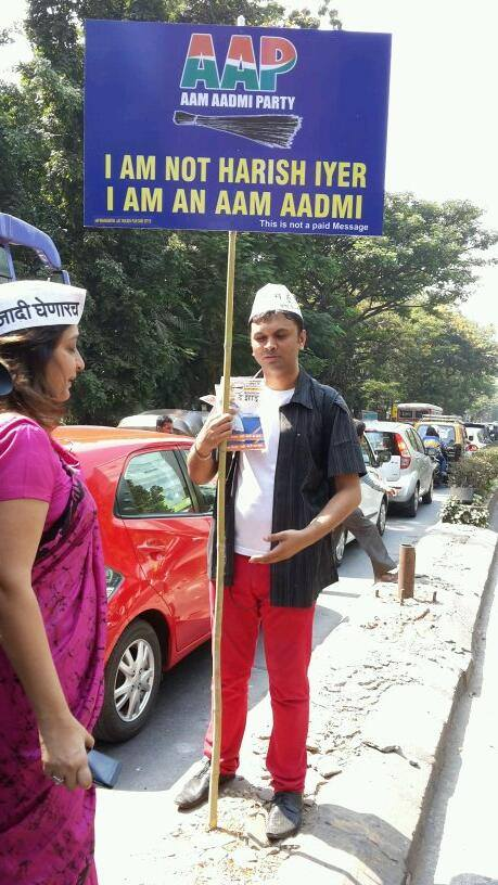 Harish Iyer campaigning for AAP