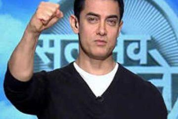 आमिर खान, सत्यमेव जयते पर