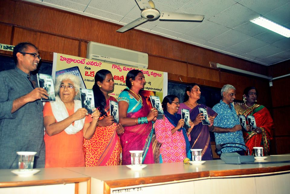 Revathi's book release in Osamania University