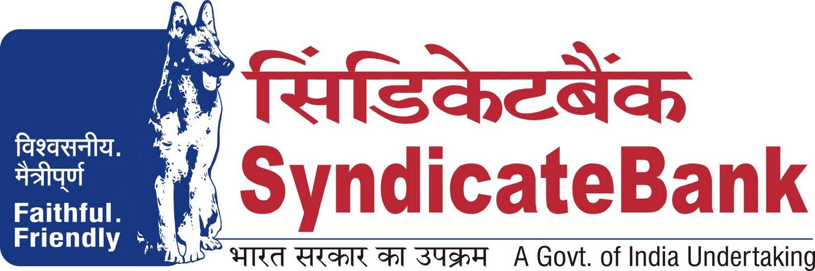 Syndicate-Bank-Recruitment-20151