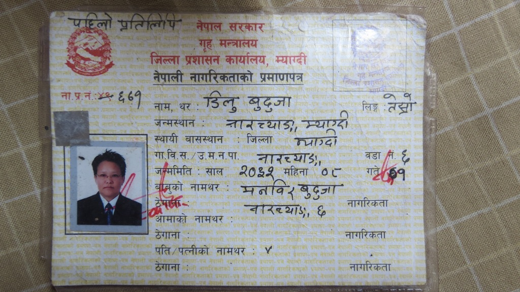 Citizenship card that reads 'Teesro' (third gender)