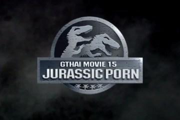 jurrasic_porn