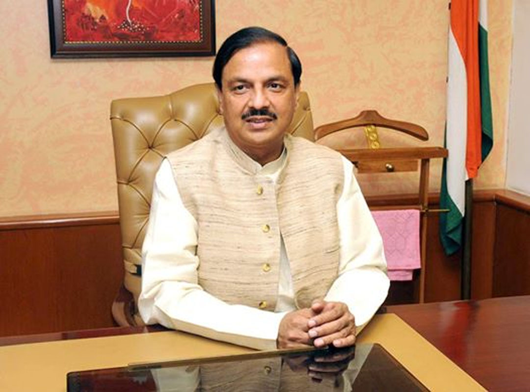 Union Culture Minister Mahesh Sharma