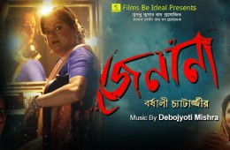 bengali, movie, transgender