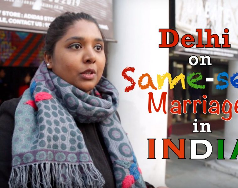 same sex marriage, india, gay marriage