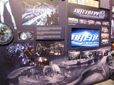 D23 Expo 2015 107