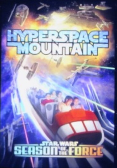 D23 Expo 2015, Star Wars, Hyperspace Mountain