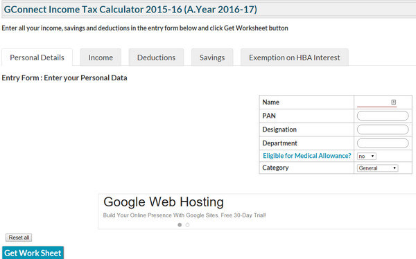 GConnect Income Tax Calculator for the Financial year 2015-16 launched - income tax calculator