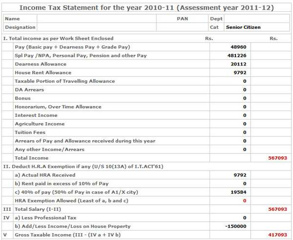 Online Tool to Calculate Income Tax 2010-11 (Assessment year 2011-12 - Income Tax Calculator