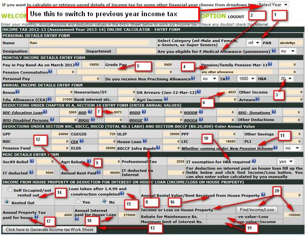 GConnect Income Tax Calculator 2013-14 - Assessment Year 2014-15 - income tax calculator