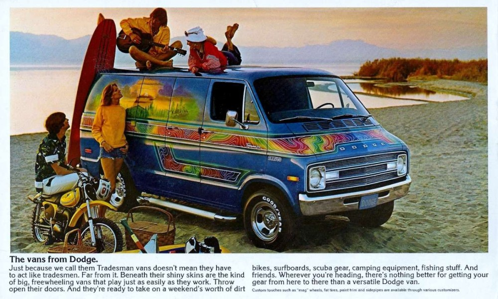 No, this wasnt dads van, but it was the same style. Our family vacations were nothing like this.)
