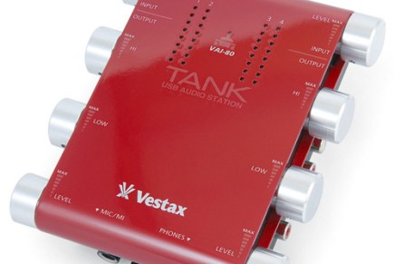 New DJ USB Audio Interface – Vestax The Tank