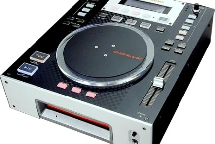 Vestax announces the CDR-07 pro